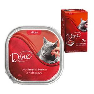 Dine Daily Variety - Beef And Liver Cuts In Gravy - Cat Food Tray 1X85GM