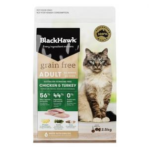 Black Hawk  Dry Cat Food - Grain Free Chicken & Turkey 2.5kg