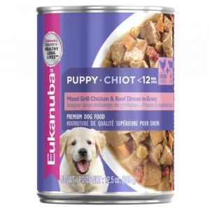 Eukanuba  Puppy Beef & Chicken Wet Dog Food 354g