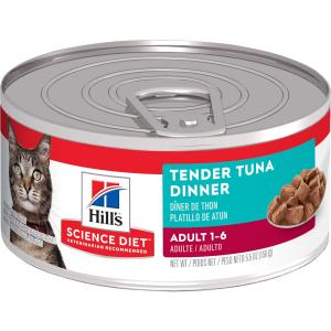 Hill's Science Diet  Adult Tender Dinners Tuna Wet Cat Food 156g