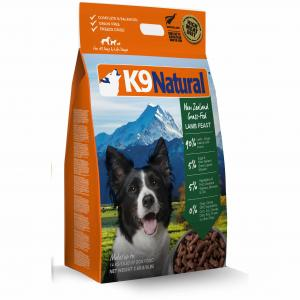 K9 Natural Grain Free Lamb Dry Dog Food