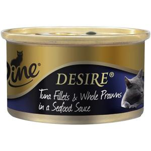 Dine Desire - Tuna Fillets And Whole Prawns In A Seafood Sauce - Canned Cat Food 1X85GM