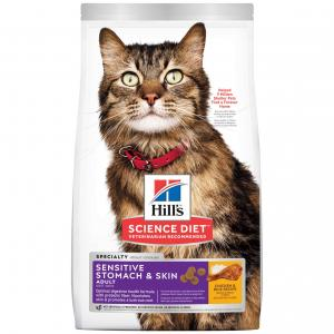Hill's Science Diet Sensitive Stomach & Skin Adult Chicken Dry Cat Food